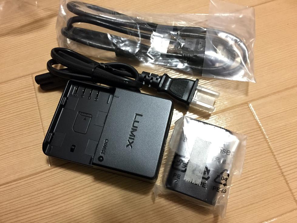 DC-GH5 バッテリー充電器.jpg