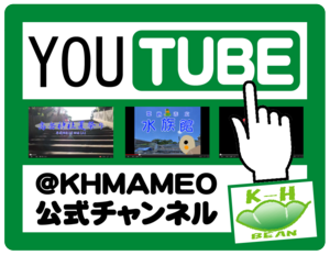 you tube banner.png
